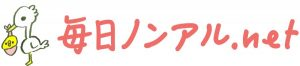 毎日ノンアル.netのロゴ